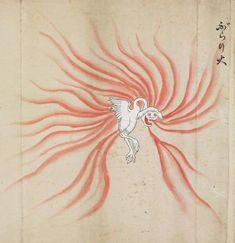 """""""ぶらり火;buraribi"""" from """"化物尽絵巻;Bakemono zukushi Emaki"""" by 北斎季親;Hokusai-Suechika"""