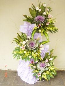 Aliice Art Florist Shop: OCC999