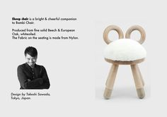 Sheep Chair by Elements Optimal Canopy Cover, Modern Shop, Nursery Neutral, Kids Furniture, Scandinavian Design, Sheep, Chair, Wood, Fabric