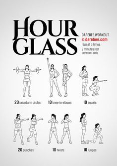 DareBee Workouts │ Hourglass Workout - Full Body Strength Toning with focus on Shoulders, Triceps, Butt, & Thighs