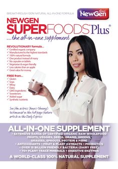 Organic Beauty, Organic Skin Care, Organic Company, Organic Superfoods, Vegan Friendly, Organic Recipes, Vegan Vegetarian, All In One, Healthy Lifestyle