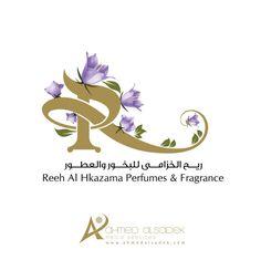-شعارات-في-الرياض-السعودية-3