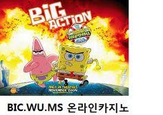 SpongeBob SquarePants is a long-running American television series created by Stephen Hillenburg, airing on Nickelodeon. Spongebob House, Spongebob Pics, Action Wallpaper, 3840x2160 Wallpaper, Best Cartoons Ever, Cool Cartoons, Spongebob Background, Best Facebook Cover Photos, 2015 Movies