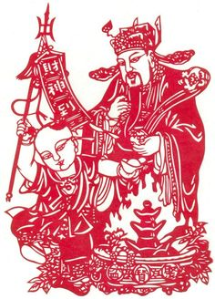 paper cutting, Chinese