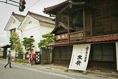 """""""Sake Suehiro"""" Sake Suehiro in Aizu Wakamastu-shi, founded in 1850."""