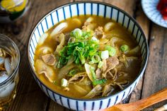 Easy Japanese Recipes, Asian Recipes, Ethnic Recipes, Japanese Curry, Japanese Food, Japanese Dishes, How To Make Curry, Curry Udon, Udon Noodles