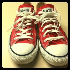 ☆☆☆☆ SOLD☆☆☆☆All * Star Converse tennis shoes! Red converse, worn once. Great condition, super new!!!! Converse Shoes Athletic Shoes