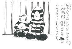 「DASTUGOKU(ダツゴク)」第3話の1コマ目(1/4)