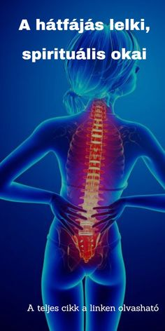 Sciatica, Rid, Massage, Healthy, Fitness, Massage Therapy, Excercise, Health Fitness, Rogue Fitness