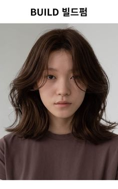Korean Hair Color Brown, Korean Short Hair, Short Hair With Bangs, Korean Medium Hair, Korean Perm, Short Hair Styles Asian, Medium Hair Cuts, Medium Hair Styles, Curly Hair Styles