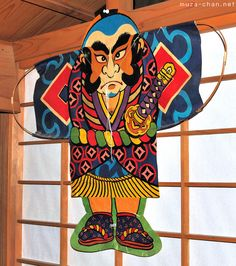 To Get For The Kids.......? The first kites were brought to Japan by Buddhist monks and they were used for religious purposes.