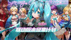 Hatsune Miku, Anime, Cartoon Movies, Anime Music, Animation, Anime Shows