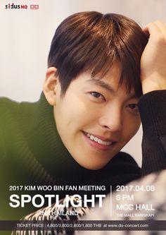 ไทยอูริบินเตรียมละลาย 2017 KIM WOO BIN Fan Meeting SPOTLIGHT in Thailand 8 เมษายนนี้ – PINGBOOK
