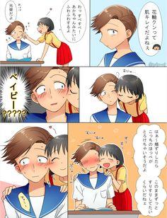 Doraemon Comics, Shin Chan Wallpapers, Anime Version, Cute Art, Couple Drawings, Manga Anime, Chibi, Shoujo, Kawaii