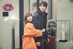 strong woman do bong soon~~ Park Hyung Sik, Park Bo Young, Kpop Couples, Cute Couples, Strong Girls, Strong Women, Korean Celebrities, Korean Actors, Korean Dramas