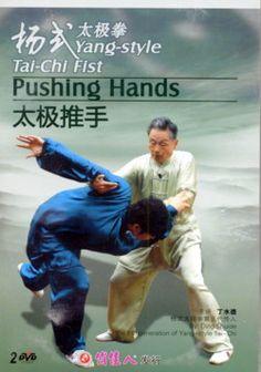 Yang Style Push Hands DVD - #TaiChi #Taijiquan