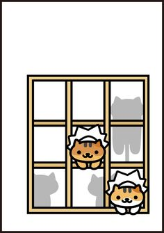 =(^x^)= Princess & Gozer Cute Wallpaper Backgrounds, Cute Wallpapers, Neko Atsume Wallpaper, Simons Cat, Cute App, Doodle Drawings, Cat Drawing, Cute Illustration, Cat Memes