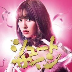 AKB48 / シュートサイン(初回限定盤/Type A)