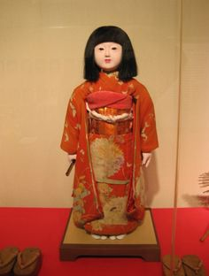 Homecoming Reception for Miss Kyoto-shi | Museum of Discovery