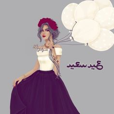 ImageFind images and videos about art, eid and girly_m on We Heart It - the app to get lost in what you love. Girl M, Girly Girl, Art Girl, Girly Pictures, Cute Photos, Eid Photos, Ring Pictures, Tumblr Gril, Girly M Instagram