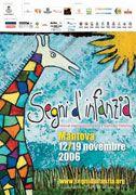 Locandina 2006 (1a edizione)