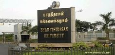Looking for Bharathidasan University BEd Distance Education Courses 2017? Visit Yosearch for BEd Programs 2017 Eligibility, Application Form, Dates and more