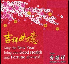280 best cny images on pinterest chinese festival dragon boat happy new year 2015 chinese m4hsunfo