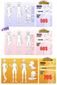 Character Sheet Template, Anime Base, Art Drawings Sketches Simple, Art Poses, Drawing Reference Poses, Drawing Base, Cartoon Art Styles, Drawing Challenge, Anime Sketch