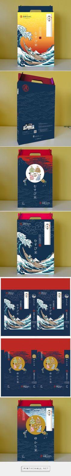 斬新なお米ギフト箱がお中元からデビューしますcurated by Packaging Diva PD. Assorted gift packaging (I think).
