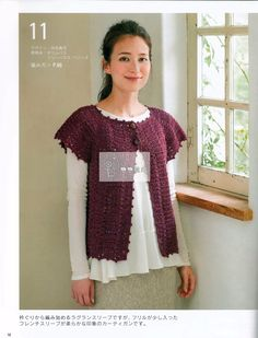 """Photo from album """"Beautiful crochet knitting Fall 8 2015 (Let's Knit Series on Yandex. Single Crochet Stitch, Basic Crochet Stitches, Crochet Basics, Crochet Bows, Crochet Yarn, Crochet Vests, Finger Crochet, Japanese Books, Bow Hair Clips"""