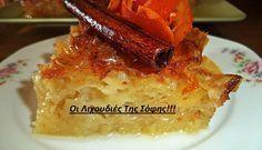 Νηστισιμη πορτοκαλοπιτα με φύλλο κρούστας απο τη Σοφη Τσιώπου