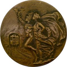 Dual Subway System Citizens Banquet Medal (1913)