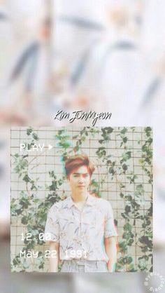 Exo Kokobop, Chanyeol Baekhyun, Exo Do, Profile Wallpaper, Bts Wallpaper, Dino Park, Kim Joon Myeon, Exo Lockscreen, Xiuchen