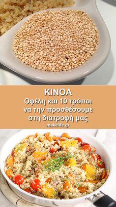 Quinoa Dishes, Food Dishes, Greek Recipes, Desert Recipes, Delicious Vegan Recipes, Healthy Recipes, Healthy Foods, Healthy Cooking, Healthy Eating