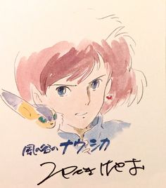 Hayao Miyazaki Personalized Autographed Sketches ===== Miyazaki drew several autographed paintings that were used as presents to readers of 'Animate' (Tokuma Shoten).