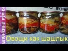 Pickles, Feta, Cucumber, Salsa, Deserts, Treats, Healthy, Youtube, Canning
