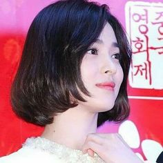 Beauty Song Hye Kyo Autumn In My Heart, Songsong Couple, Song Hye Kyo, The Grandmaster, Best Actor, Wedding Couples, Cool Designs, Actresses, Celebrities