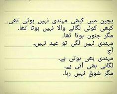 Cute Romantic Quotes, Cute Funny Quotes, True Love Quotes, Truth Quotes, Me Quotes, Qoutes, Sufi Quotes, Memories Quotes, Love Yourself Quotes