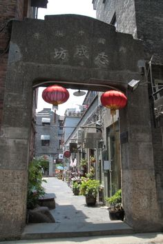 Taikang lu.  Really neat little French-Sino area in Shanghai.  Great coffee at Kommune and lot's of little touristy shops.
