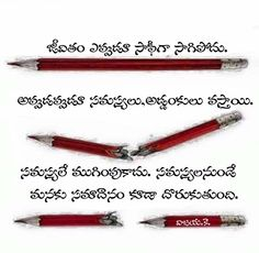 Posts about Quotations written by FunnyZone Love Quotes In Telugu, Telugu Inspirational Quotes, Inspirational Quotes About Strength, Funny Pics, Funny Jokes, Love Failure Quotes, S Love Images, Heart Touching Love Quotes, Bal Krishna
