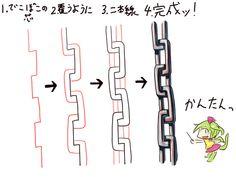 「鎖のめんどくさくない描き方」/「はざくろう」のイラスト [pixiv]