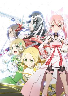 Yuki Yuna is a Hero. Looks cute and adorable but is really dark and depressing.