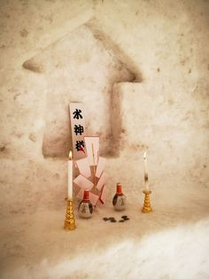 2012.01.29 かまくら神棚