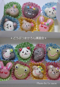 @ Le surce cake salon (Japan) ♥