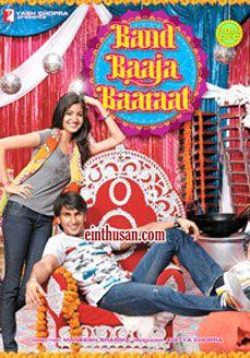 Band Baaja Baaraat Hindi Movie  - Anushka Sharma and Ranveer Singh. Directed by Maneesh Sharma. Music by Salim-Sulaiman. Such a fun, feel-good, silly movie!