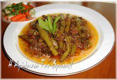 Η απόλαυση της βρώσης Ramen, Good Food, Beef, Ethnic Recipes, Meat, Ox, Health Foods, Ground Beef, Eating Well