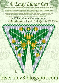 """Schemes for the beading by Lady Lunar Cat peyote pattern beaded triangle """" Dandelions """" #LadyLunarCat #triangle #pattern"""