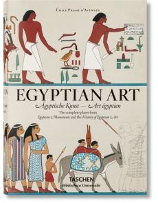 Egyptian art - Emile Prisse d'Avennes Great Books, My Books, Drawing Book Pdf, Book Art, Human Body Drawing, The Bible Movie, Psychedelic Music, Valley Of The Kings, Art En Ligne