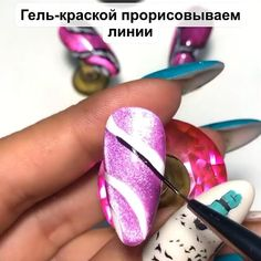 Nail Art Hacks, Gel Nail Art, Nail Art Diy, Acrylic Nails, Nail Art Designs Videos, Nail Art Videos, Nail Designs, Jolie Nail Art, Daisy Nail Art