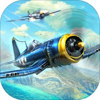 Sky Gamblers: Storm Raiders by Atypical Games